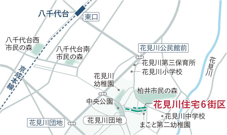 花見川住宅6街区の地図